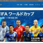 nhktoppageimg 150x150 - ワールドカップの広告の漢字はなんだ??